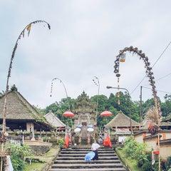 Photo taken at Desa Adat Tradisional Penglipuran (Balinese Traditional Village) by Zainul H. on 5/7/2015
