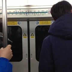 Photo taken at 地铁海淀黄庄站 Subway Haidian Huangzhuang by 健 姜. on 12/31/2012