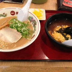 Photo taken at 天下一品 新庄店 by Satoshi K. on 10/8/2012