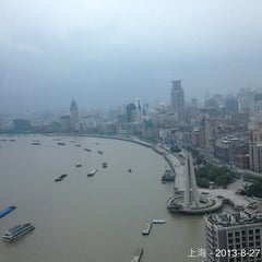 Photo taken at Hyatt on the Bund Shanghai by PotatoGirl on 9/2/2013