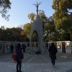 Photo taken at 原爆の子の像 (Children's Peace Monument) by nomnom t. on 3/14/2015