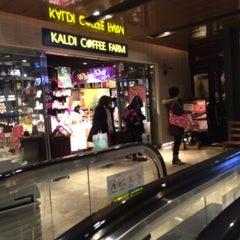 Photo taken at KALDI COFFEE FARM アトレ大井町2 by Leon Tsunehiro Yu-Tsu T. on 2/19/2015