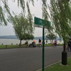 Photo taken at 白堤 Bai Causeway by Michelle on 9/22/2015