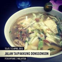 Photo taken at Restoran Siti Corner by Ashley A. on 4/12/2013