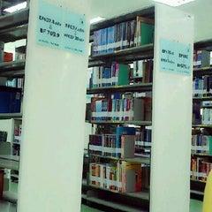 Photo taken at สำนักหอสมุด (Library) by Nan S. on 9/30/2012