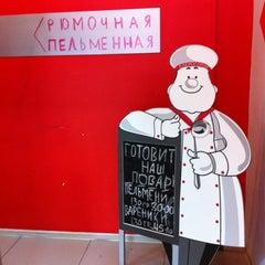 Photo taken at Рюмочная у Витебского вокзала by Maria on 3/9/2013