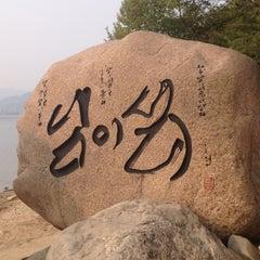 Photo taken at 남이섬 (Nami Island) by Benz on 5/6/2013