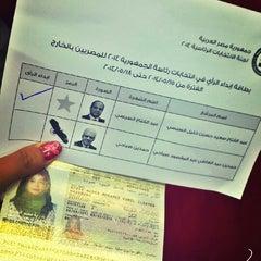 Photo taken at Consulate of Egypt   قنصلية جمهورية مصر العربية by Athar N. on 5/15/2014