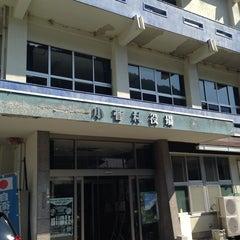Photo taken at 小菅村役場 by Yuasa H. on 9/22/2013