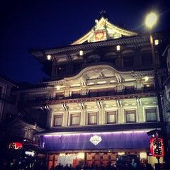 Photo taken at 祇園四条駅 (Gion-shijo Sta.)(KH39) by Noriyuki K. on 11/24/2012