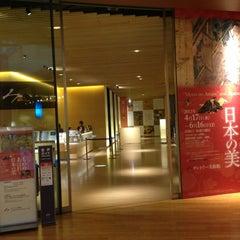 Photo taken at サントリー美術館 (Suntory Museum of Art) by Lynx N. on 5/3/2013