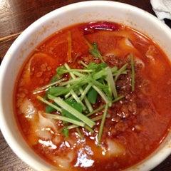 Photo taken at 中国西安料理と刀削麺・火鍋 XI'AN シーアン 神田西口店 by okajun ☆. on 4/13/2015