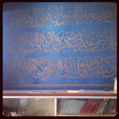 Photo taken at Masjid Nurul Iman Serendah by Amru K. on 1/24/2013