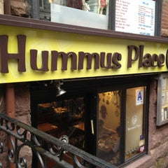 Photo taken at Hummus Place by Libby on 9/28/2012