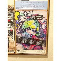 Photo taken at GATEWAY STUDIO 横浜店 by Hideto K. on 2/4/2015