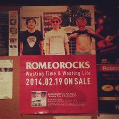 Photo taken at GATEWAY STUDIO 横浜店 by Hideto K. on 2/5/2014