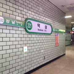 Photo taken at 역삼역 (Yeoksam Stn.) by Young Jun K. on 2/12/2014