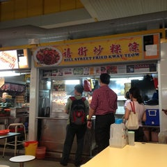 Photo taken at Blk 16 Bedok South Hawker Centre by Debra P. on 11/9/2012