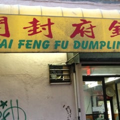 Photo taken at Kai Feng Fu Dumpling House by Jason H. on 10/23/2012