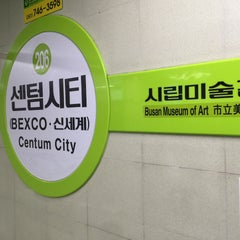 Photo taken at 센텀시티역 (Centum City Stn.) by e.junyup on 10/9/2015