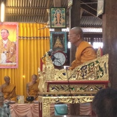 Photo taken at วัดเขาบำเพ็ญบุญ by Kaow K. on 2/25/2013