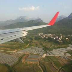 Photo taken at Zhangjiajie Hehua Airport (DYG) 张家界荷花机场 by Steve Z. on 6/4/2013