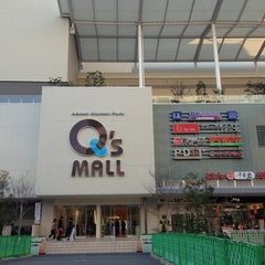 Photo taken at あべのキューズモール (Abeno Q's MALL) by architect 0. on 12/20/2012