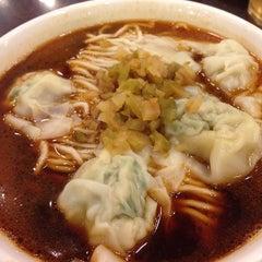Photo taken at Wu Yueng Chun Shanghai Restaurant 滬揚川上海料理 by 遊上 y. on 5/1/2014