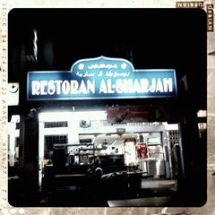 Photo taken at Restoran Al Sarjah by Khairul Aswar Mohamed on 2/21/2013