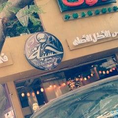 Photo taken at El Set Hosneya | الست حسنية by Waseem K. on 5/27/2013