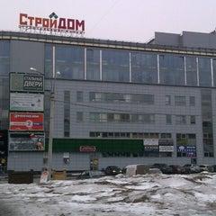 Photo taken at Стройдом by Miss K. on 4/5/2013