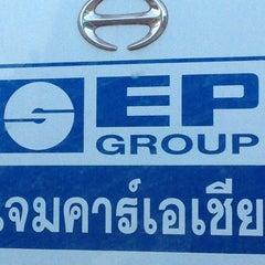 Photo taken at Siam Eastern Industrial Park by ตู้กดน้ำ on 1/12/2013