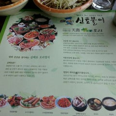 Photo taken at 신토불이 by Lynnette C. on 4/20/2013