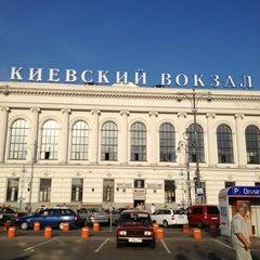 Photo taken at Киевский вокзал / Kievsky Rail Terminal by Antonina D. on 6/5/2013