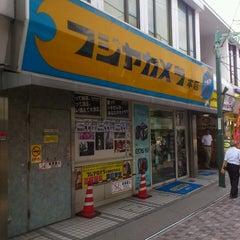 Photo taken at フジヤカメラ 本店 by sakuraba k. on 6/30/2013