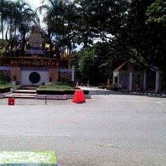 Photo taken at มหาลัยเชียงใหม่ by Maple P. on 11/30/2013