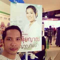 Photo taken at Sunee Tower by Athithakorn P. on 8/9/2015