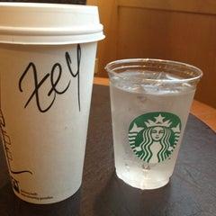 Photo taken at Starbucks by Zeynep on 7/28/2013