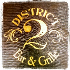 Photo taken at District 2 Bar & Grille by Yvette Z. on 6/9/2013
