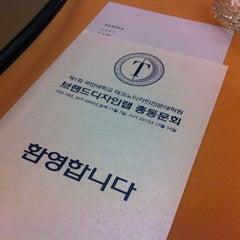 Photo taken at 하림각 (Harimgak) by suji l. on 12/14/2012