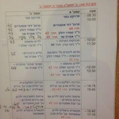 Photo taken at Carmel Academic Center by Ilona on 4/21/2013