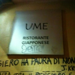 Photo taken at Ume by Martina M. on 12/1/2012