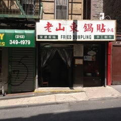 Photo taken at Shan Dong Fried Dumpling by Dan Y. on 5/20/2013