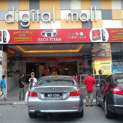 Photo taken at Digital Mall PJ by Hsmhni on 11/11/2012