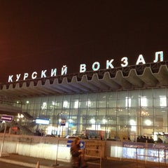 Photo taken at Курский вокзал / Kursky Rail Terminal by Вероника🎀 on 11/17/2012