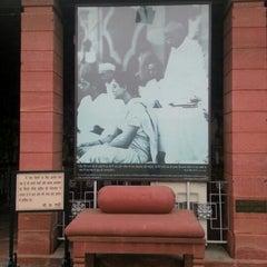 Photo taken at Gandhi Memorial Museum | गांधी स्मारक संग्रहालय by Silvia V. on 11/6/2012