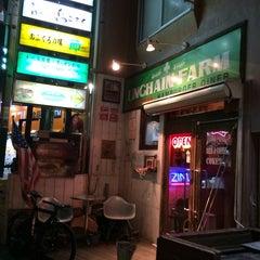 Photo taken at アンチェインファーム by Shoko on 3/10/2015