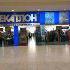 Photo taken at Декатлон by Dimka on 1/1/2013