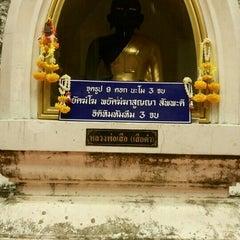 Photo taken at วัดเชิงเลน by ศรีสุดา ส. on 11/25/2015