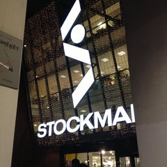 Photo taken at STOCKMANN by Edvards K. on 12/13/2012